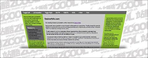 javascript liquid layout 4 designer dfflexigrid liquid javascript grid layout js code