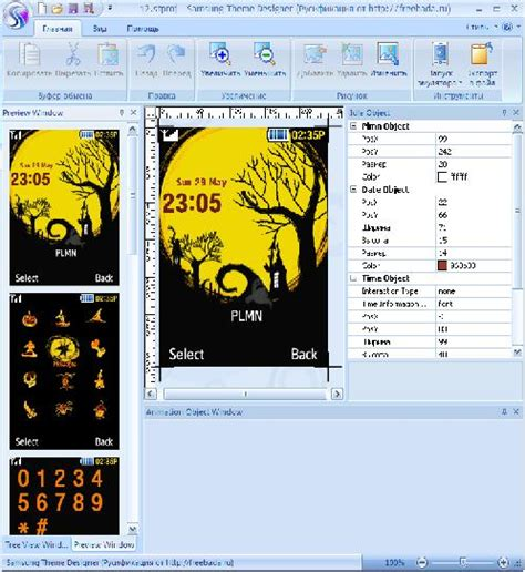 theme creator java phoneky софт для pc поиск