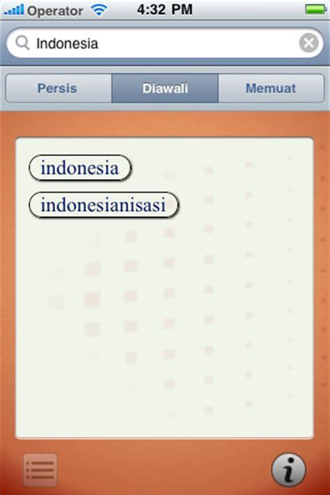 Kamus Populer Bahasa Indonesiaos software kamus bahasa korea ke indonesia
