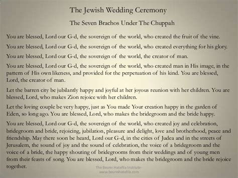 Wedding Blessing In Hebrew by Wedding Ceremony