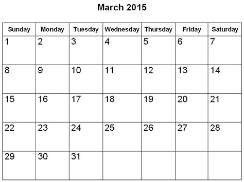 printable calendar november 2015 to march 2016 2015 march calendars