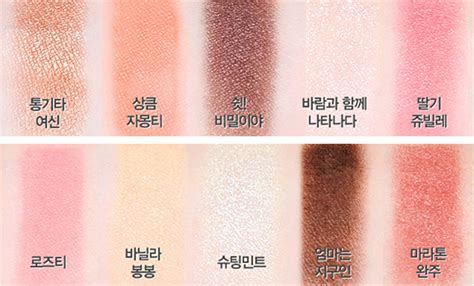Etude Eyeshadow etude house play color eyeshadow palette