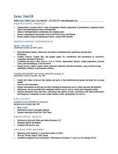 Resume Sample Profile by Professional Profile Resume Templates Resume Genius