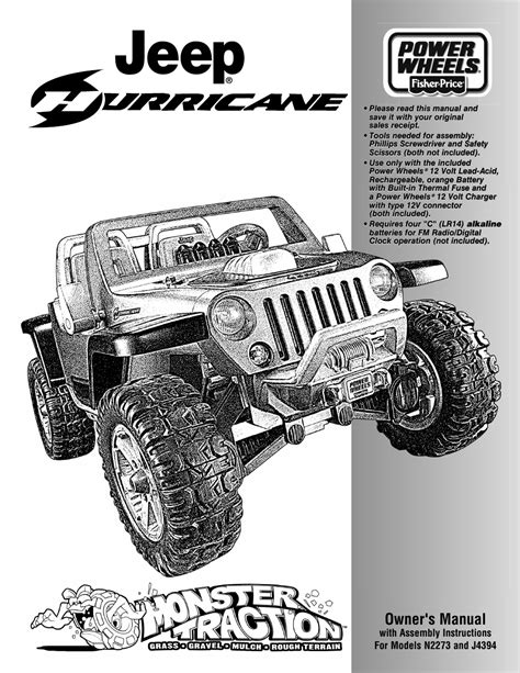 Fisher Price Jeep Hurricane Fisher Price Jeep Hurricane N2273 User Manual 32 Pages