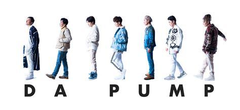 da pump da best da pump official website