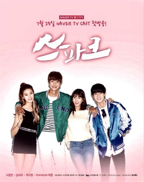 dramafire category korean dramas dramafire engsub watch dramafire korean drama engsubtitle