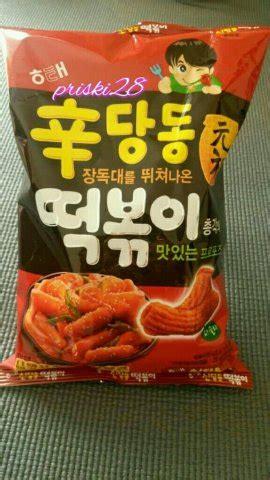 penggemar  pop musti coba  rekomendasi snack korea