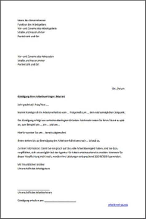 Musterbrief Fristlose Kündigung Arbeitsrecht Muster Arbeitsvertrag Arbeitsrecht 2017