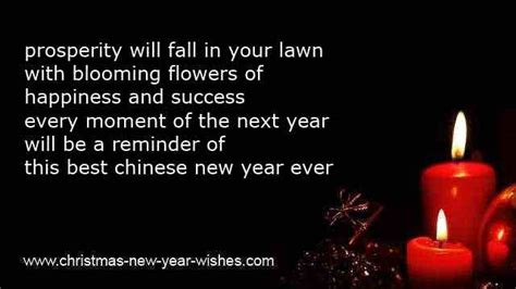 chinese new year greetings words in english