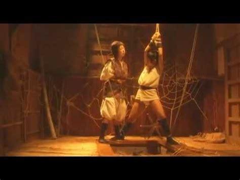 film lady ninja kaede 2 lady ninja kasumi 6 full movie 18 video 3gp mp4 webm play