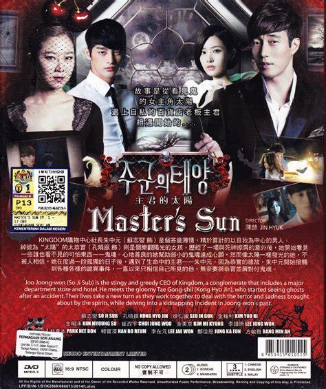 korea drama dvd master s sun 主君的太陽 kong hyo jin 孔孝珍 so ji