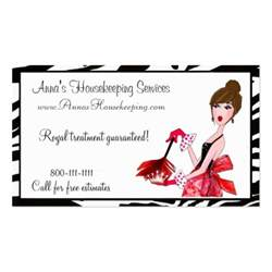 house cleaning business card house cleaning hair business cards zazzle
