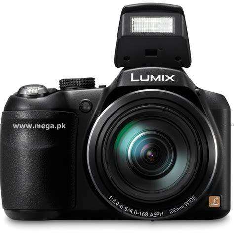 panasonic lumix dmc lz black price  pakistan