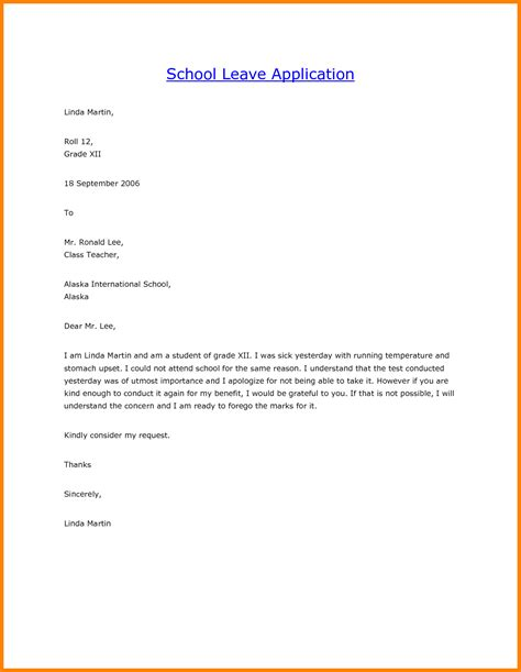 School Absence Application Letter Sle application letter school 28 images 6 school
