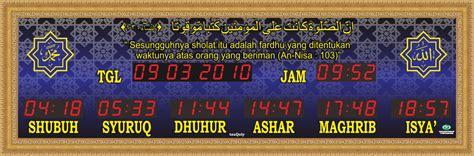 Jam Masjid Digital Ukuran Sedang Tq 10 Rmd Frame Minimalis jam digital masjid murah ukuran jumbo qb frame emas toko