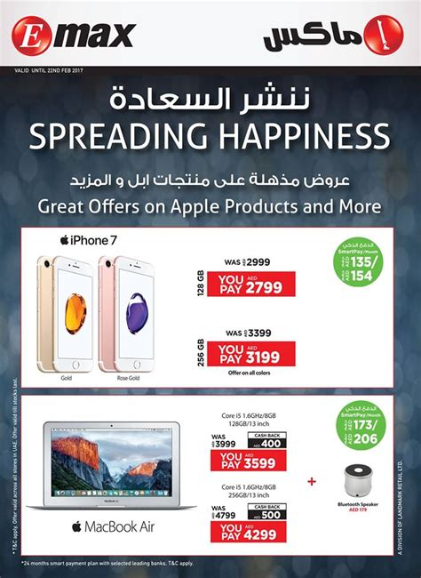 emax great offers on apple products discountsales ae discount sales special offers and