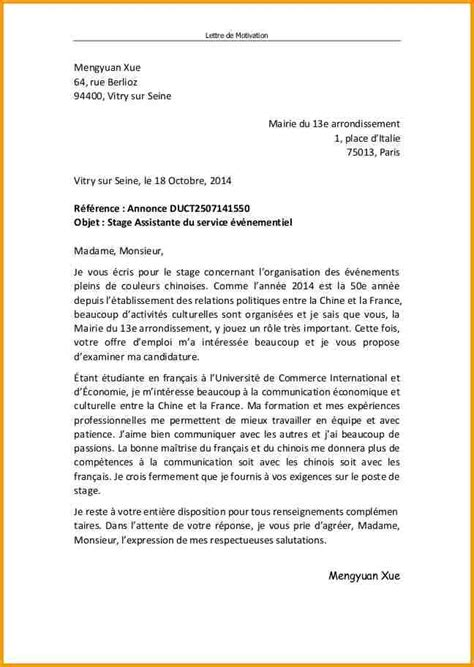 Lettre De Motivation De Mairie 10 Lettre Motivation Mairie Lettre Administrative