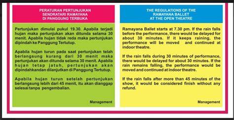 Special Info Jadwal Kirim Gojek Jne jual tiket masuk dan transport sendratari ramayana di yogyakarta bomanta