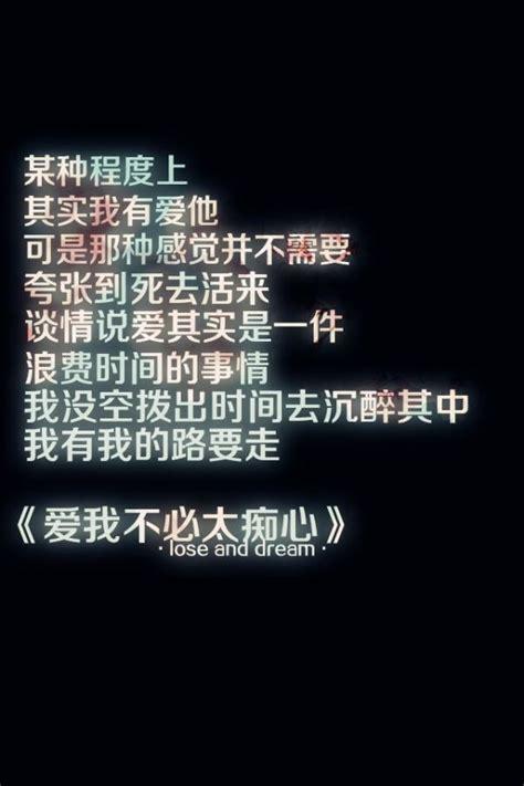 失去喜欢一个人的能力有人问我你 感觉失去了爱的能力