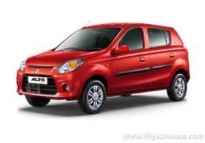 Suzuki Alto Colours New Suzuki Alto 2017 Petrol Rs 2292000 Sri Lanka