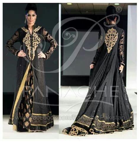 Syakira Abaya Grey black dress pakistan fashion