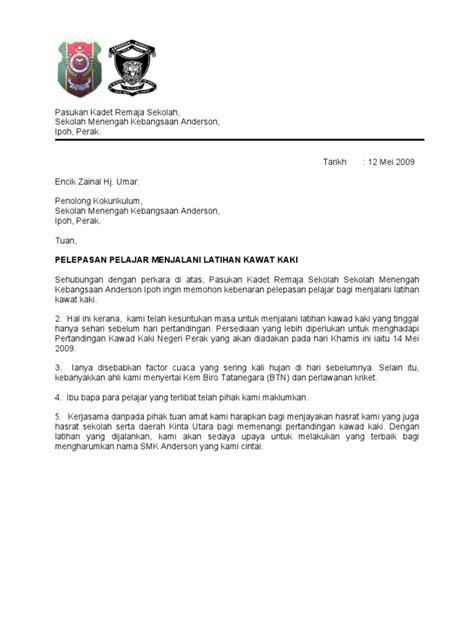 surat pelepasan pelajar