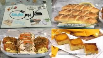 la cuisine alg 233 rienne samira tv