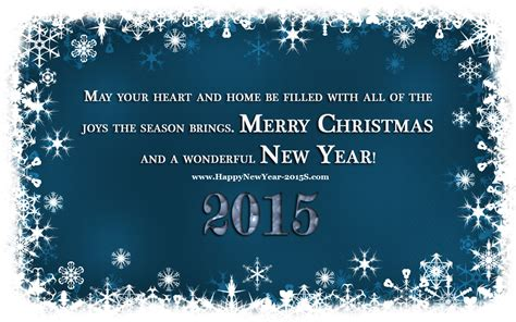 new year 2015 blessing words again we bring to you 2015 merry happy new