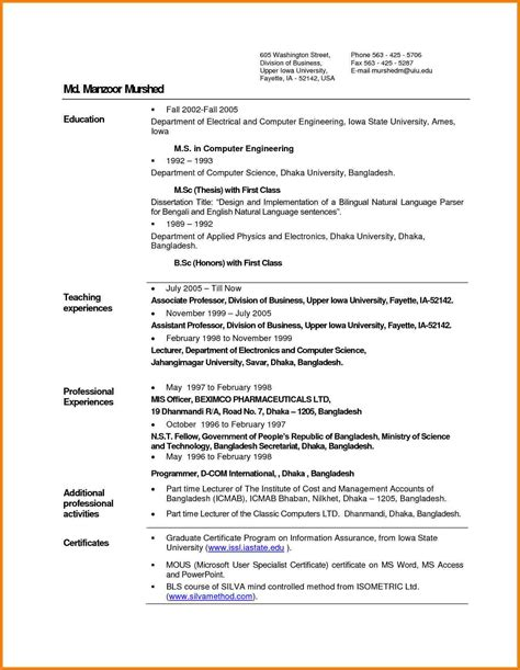 Resume Sles For Teaching College 4 Resume Format For Teachers For Freshers Inventory Count Sheet