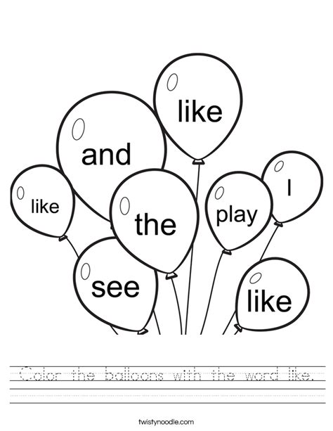 coloring pages color words color the balloons with the word like worksheet twisty