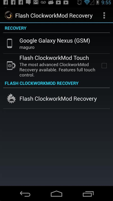 clockwork mod apk rom manager android apps on play