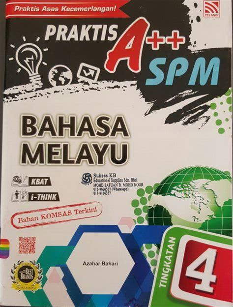 Buku Pantun Melayu Pilihan buku rujukan pilihan