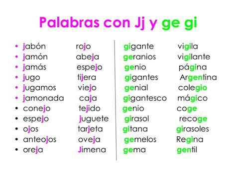 palabras con la letra g g ejemplos de palabras con g iii trimestre lectura ppt video online descargar