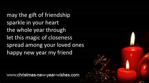 friends new year sms messages friendship to best friend