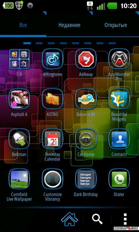 themes galaxy fit divertidos temas para el samsung galaxy fit s5670 los m 225 s