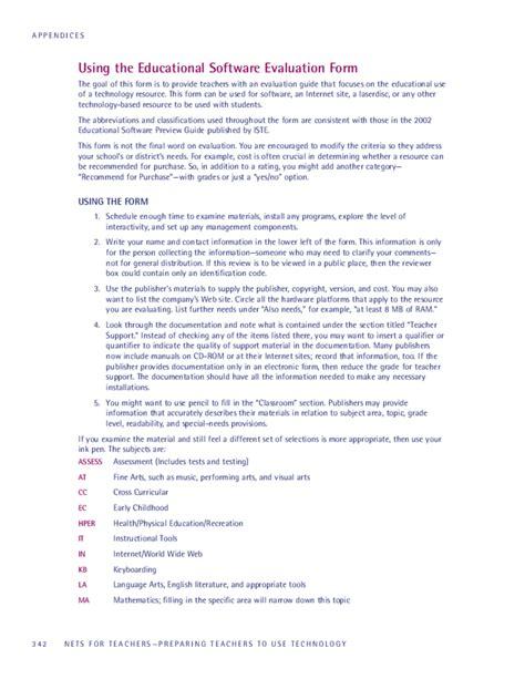 software evaluation form educational software evaluation form free