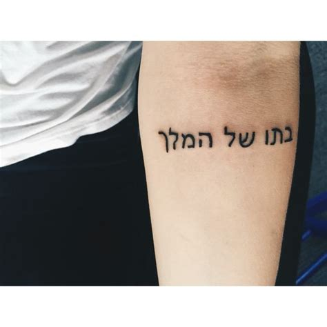 tattoo fail hebrew best hebrew tattoos ideas with meaning