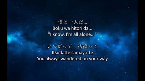 aimer polaris lyrics aimer polaris lyrics youtube