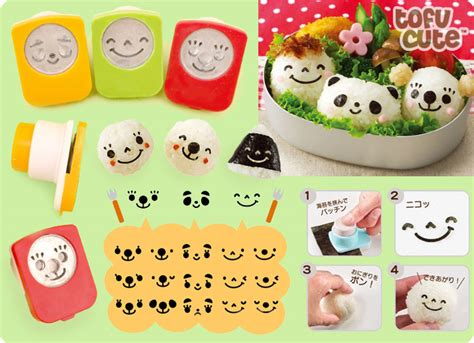 Smile Nori Puncher Limited bento accessories seaweed nori punch decorating tool sushi shape mold