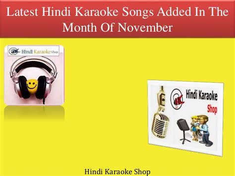 latest bollywood karaoke latest hindi karaoke songs added in the month of november