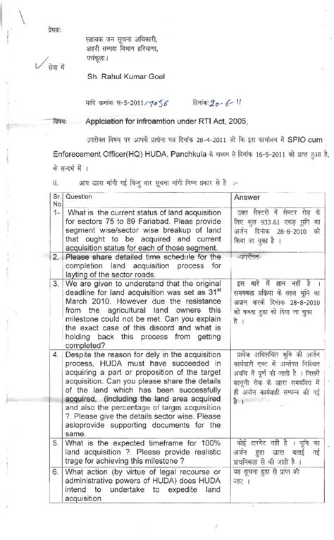 rti section fresh rti reply from huda regarding development of greater