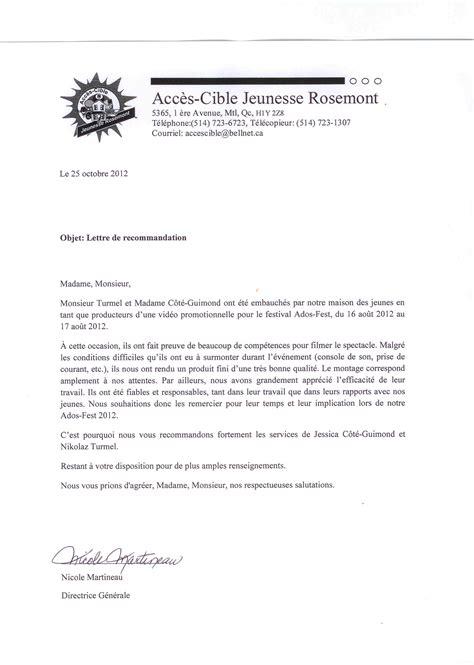 exemple lettre de recommandation document