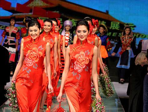 imagenes de vestimentas rockeras vestimentas de dinast 237 as y 201 tnicas chinas fotos