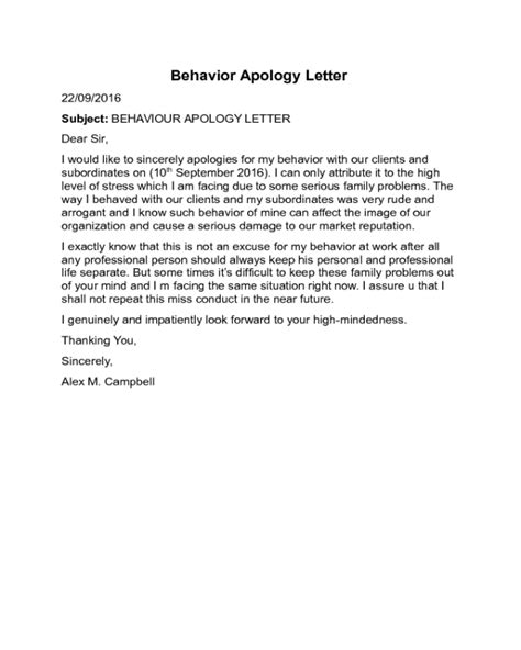 2018 apology letter template fillable printable pdf forms handypdf