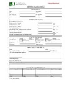 form cuti contoh 2 hrd practice