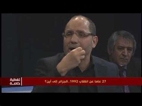 عبد الر زاق مقري نعم ا لتقيت السعيد بوتفليقة بصفة رسمية