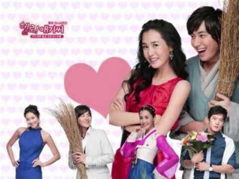 doramas koreanos los mejores dramas coreanos part 1 youtube