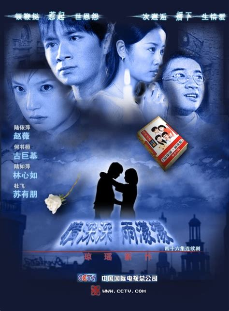 film mandarin kabut cinta dvd vcd silat drama koleksi pribadi jual dvd vcd