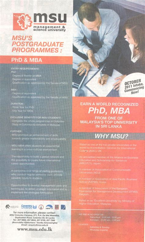 Mba Phd mba phd from management science msu