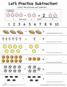 sporting good subtraction worksheet education com